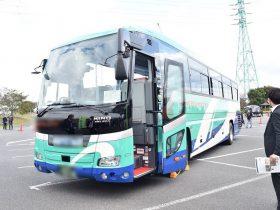新潟県長岡市の移動で利用できる助成金制度